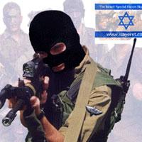 http://a4cgr.files.wordpress.com/2010/08/mossad-in-america.jpg