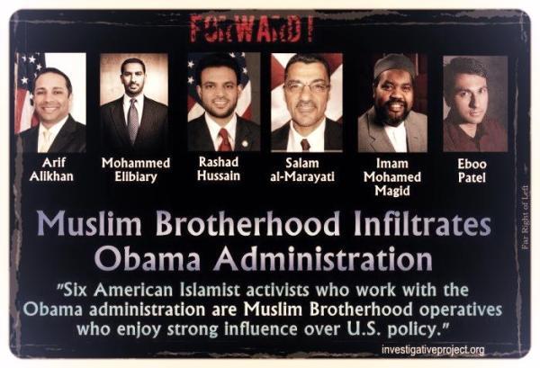 MuslimBrotherhood-ObamaAdministration
