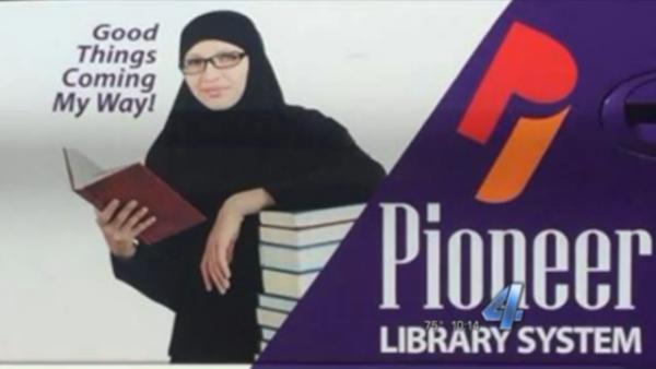 Jihab - Library Vehicle Advertising